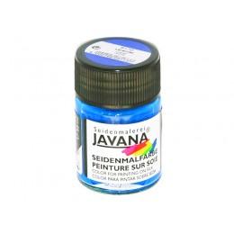 "Краска по шелку ""Javana"" 8173 лаванда, 50мл"