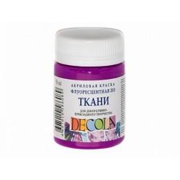 Краска нерастекающаяся Decola, фиолетовая флуоресцентная, 5128607