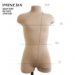 S12+ 154/128 спортивный манекен IMINERA Sport kids by Lana