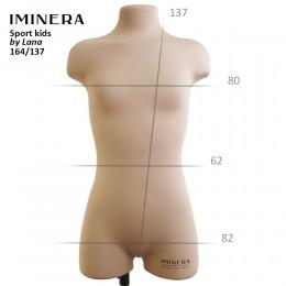 S13+ 164/137 спортивный манекен IMINERA Sport kids by Lana